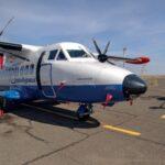 {:uk}Практика страхування нових типів повітряних суден