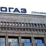 """{:ru}""""СОГАЗ"""" заполучил около половины рынка авиастрахования"""